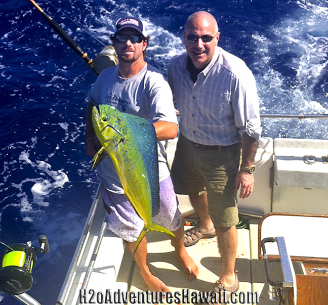 Charter mahi fish north shore oahu hawaii fishing seeker for Shore fishing oahu