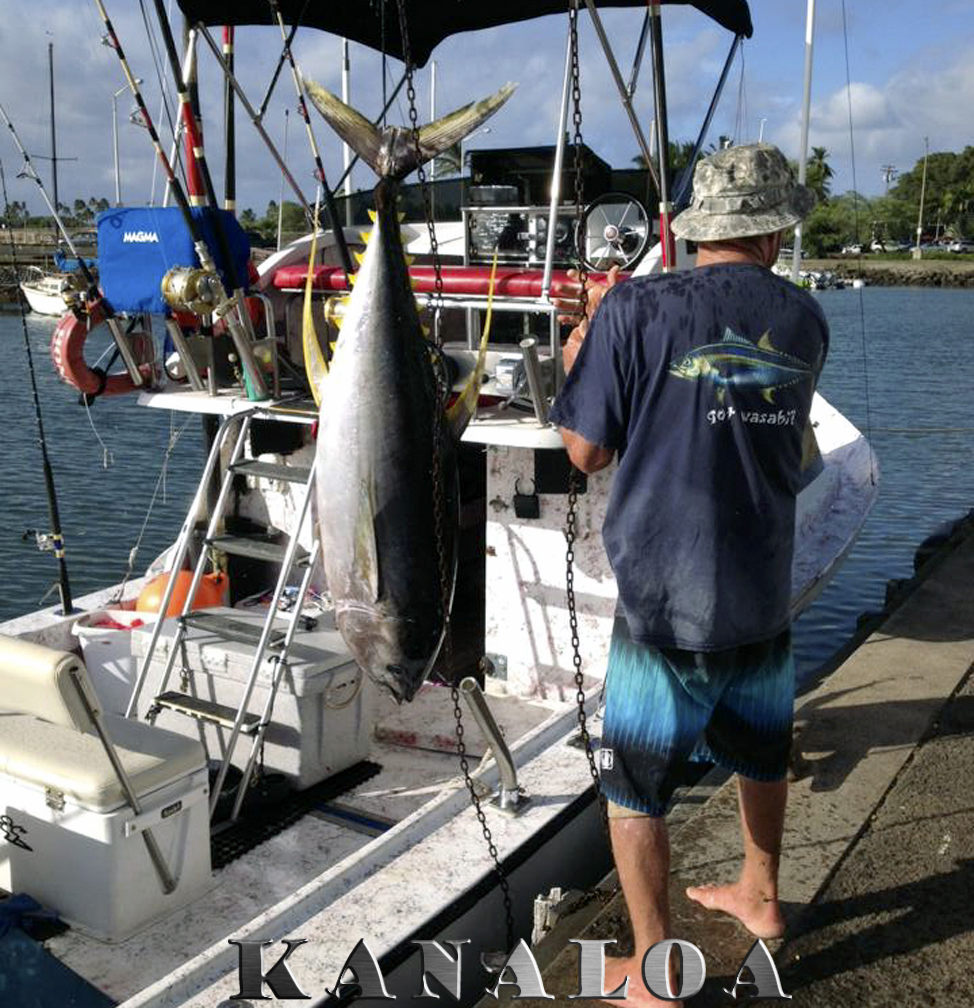 August was hot and the weather was nice too chupu for Sport fishing hawaii